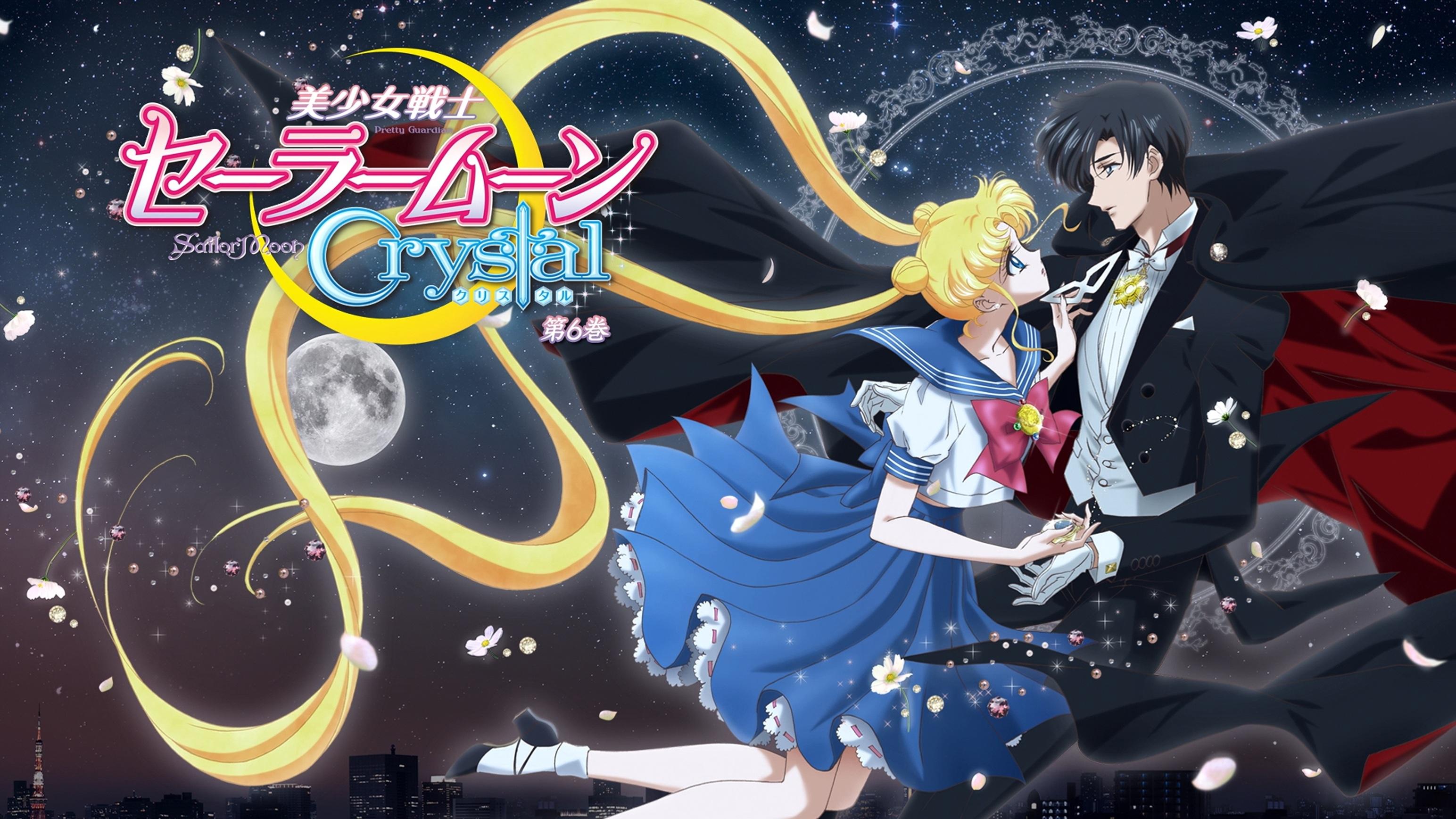 cover_crystal_bd_06_m.jpg